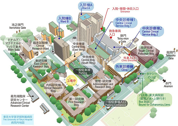 Visitors Guide The University Of Tokyo Hospital